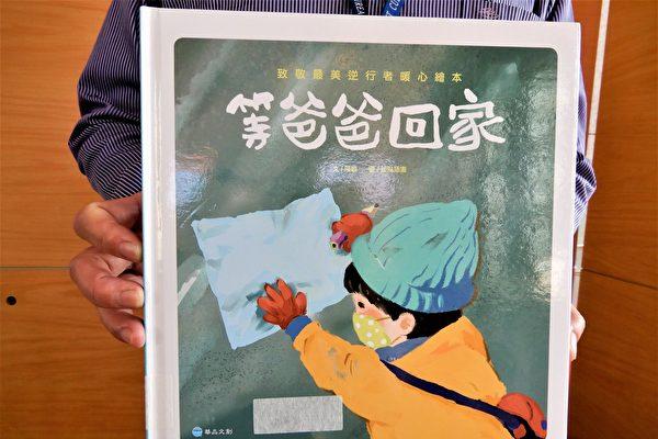 大陆历史漫画进台湾校园 被指向学生洗脑