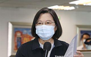 有信心面对国际挑战 蔡英文:台湾有三大良好基础