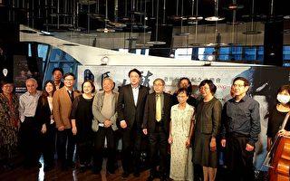 馬水龍紀念音樂記者會 林右昌與音樂家齊聚