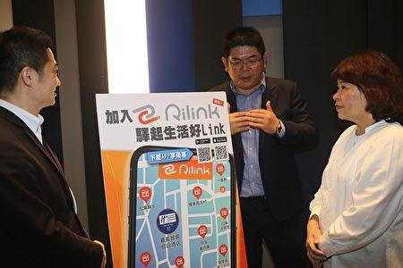 綠悠遊公司總經理陳慶全介紹Rilink APP。