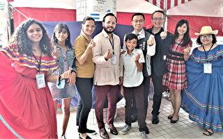 元智與尼加拉瓜大使館共同舉辦世界巡航闖關
