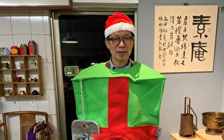 圣诞老人去哪儿了? 东海商圈邀走秀拼造型