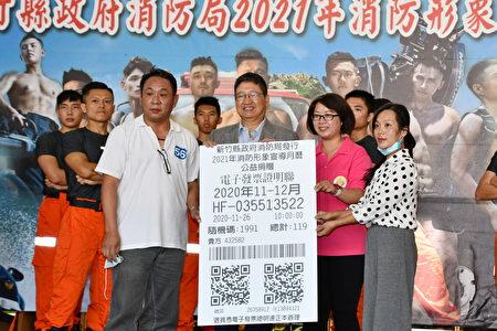 新竹县长杨文科(左2)表示,兑换月历的发票也将全数捐赠给弱势团体或机构,增添一份善心公益。