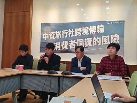 易遊網董事長陳甫彥26日在記者會上坦言,不管是買機票、訂房,當中的確有些資料需要傳遞,但是並非所有個資都跑到大陸去。