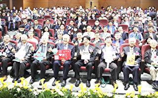 第32屆環工年會中央大學登場  實踐永續發展