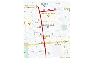 吳鳳北路及民樂街路面整修工程28日進場刨鋪