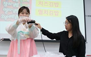 醒吾科大偽出國旅遊 SPECIAL韓國文化體驗