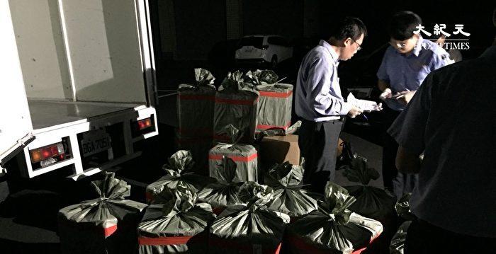 台史上最大空運毒品案 獲中國K他命原料七百公斤