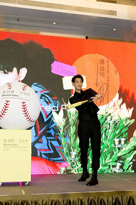 连晨翔27日举行全新EP《百分百》发片记者会。