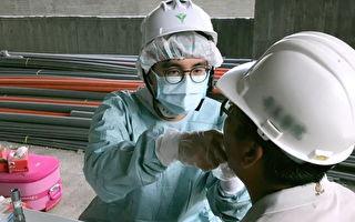 奇美醫師前進工地檢查黏膜 及早發現口腔癌