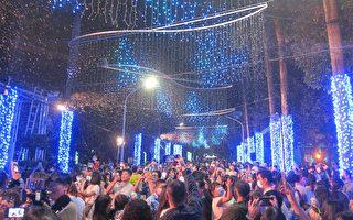南国极光飨宴 屏东圣诞节绚丽点灯