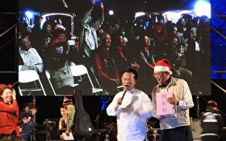 高跟鞋教堂圣诞音乐祭 听音乐玩游戏抽大奖