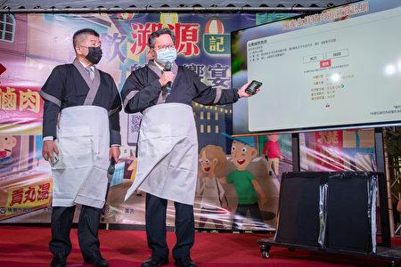 桃园市长郑文灿介绍国产生鲜猪肉追溯资讯网。
