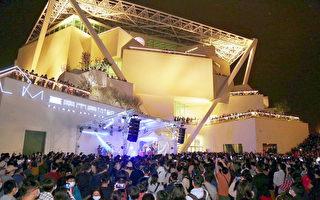 城市音樂節、森山市集 擠10萬人潮吸2億商機