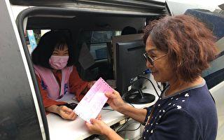 高齡駕照過期要受罰或註銷  接到通知馬上辦