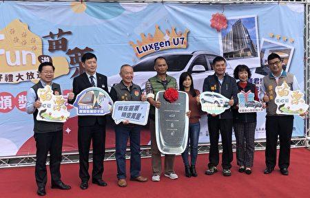 安心旅游颁奖,县长徐耀昌感谢乡亲民众莅临苗栗。