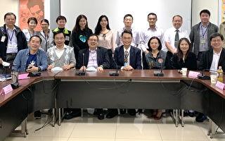 桃疗于苗县毒防中心 办北区精神医疗网联系会