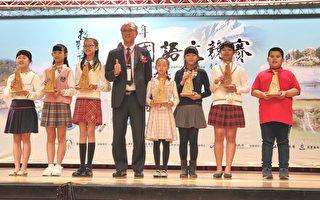 鼓勵母語學習 明年起演說競賽採情境式