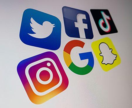 美國總統川普指出,科技巨頭掌控了話語權,「我們在這個國家沒有新聞自由,我們都被媒體壓制了」。