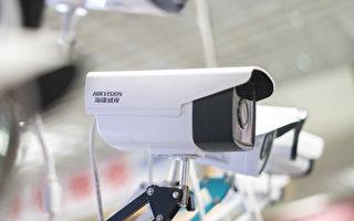 陸製監視器含木馬程式 學者籲政府管控