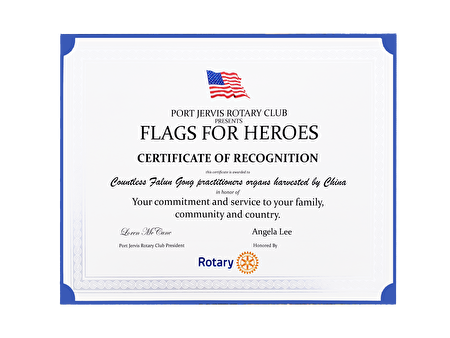 授予中國大陸法輪功學員美國國旗的認證書。(主辦方提供)