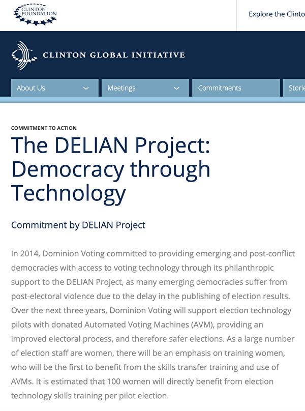 克林頓基金會官網顯示,2014年,Dominion Voting承諾對DELIAN Project項目慈善支持。(取自克林頓基金會)