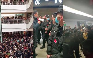 雲南最大商貿城租金暴漲 數萬商戶罷市抗議