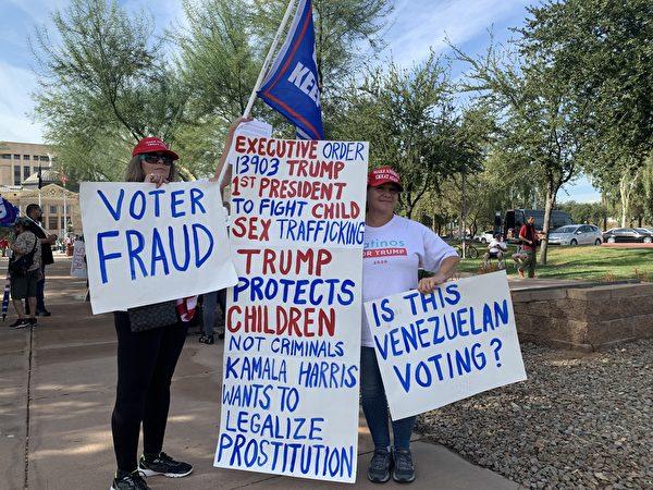 鳳凰城選舉委員、拉丁裔選民Korena Ortiz(右)說,特朗普總統是為美國而戰,能成為特朗普總統支持者讓她感到非常自豪。(姜琳達/大紀元)