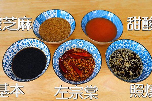 【美食天堂】5種萬能調料汁的做法~萬能炒汁!