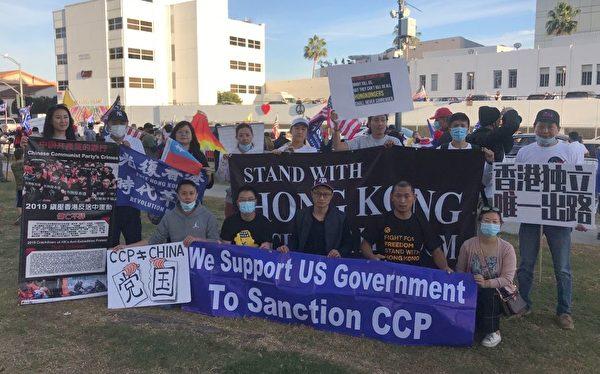 洛杉磯中國民主黨成員參與比華利山支持特朗普總統的活動。(界立建提供)