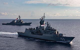 张林:美国启动威慑中共的太平洋计划