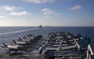 沈舟:美军新舰队悄悄部署 释放新信号