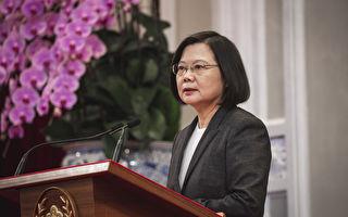 台湾抗假讯息 蔡英文:民主对威权最佳示范