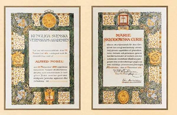 居里夫人1911年獲得的諾貝爾化學獎證書。(公有領域)