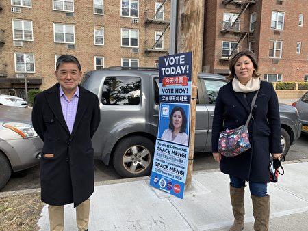 紐約國會議員孟昭文(右)、紐約市議員顧雅明(左)鼓勵華人出來投票。(林丹/大紀元)
