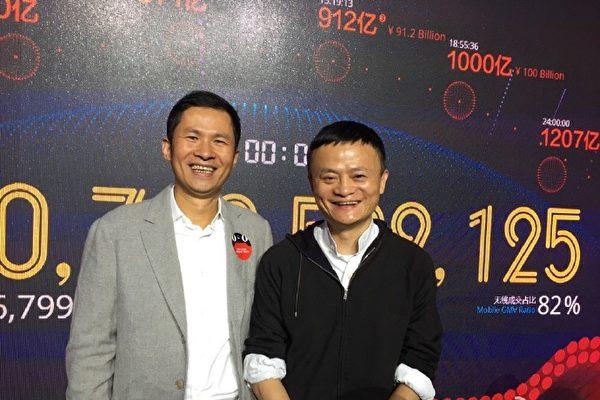 马云好友遭袭 绰号钱多多 在港拥6.9亿豪宅