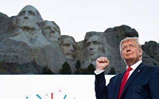 王友群:川普最终会赢得大选吗?