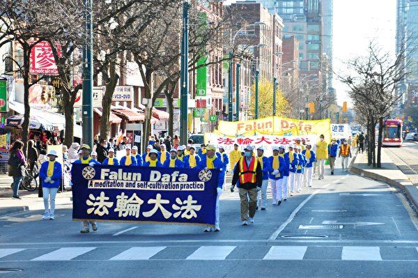2020年11月14日下午,數百法輪功學員在多倫多市中心舉行「解體中共」盛大遊行。(周行/大紀元)