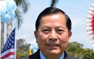 越裔社区:3日去投票 选川普继续领导美国