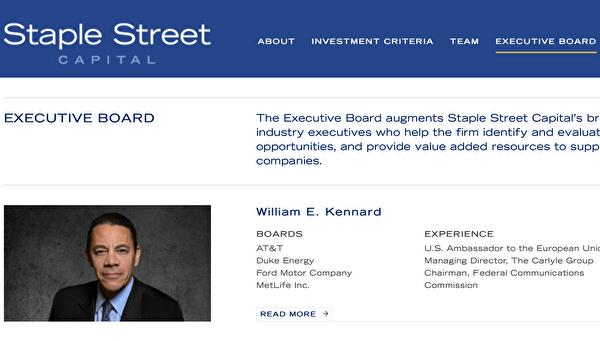在Staple Street Equity官網的執行董事會中,可以看到肯納德(William Kennard)。(取自Staple Street Capital網站)