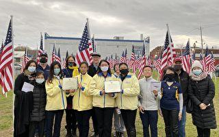 堅忍無畏 大陸法輪功學員紐約榮獲英雄國旗