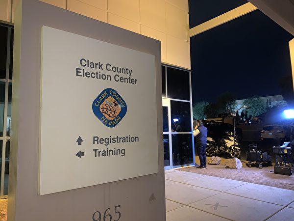 内华达州克拉克县仍有6万临时选票待确认