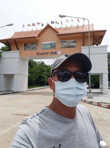 泰國難民處境艱難 當地政府疑遭中共滲透