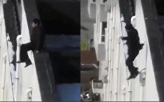 河北一民政局长办公楼坠亡 生前徘徊多次