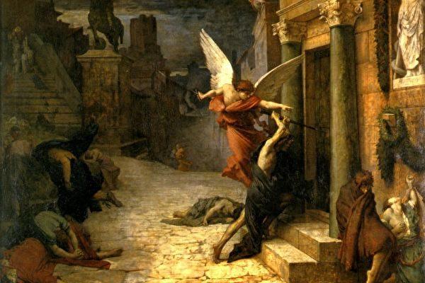 [法]居勒-埃里‧德洛內(Jules Elie Delaunay,1828-1891),《被瘟疫侵襲的羅馬城》(Peste a Rome),1869年作,巴黎奧塞美術館藏。(藝術復興中心提供)