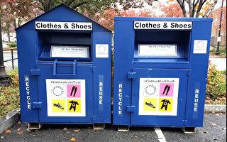 波士頓停車場增設衣物回收箱