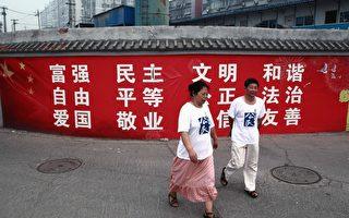 一場村委選舉致20年流亡 劉華:我們要選票