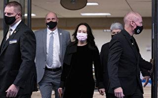 孟晚舟案:加国边境局疑孟涉犯罪 有义务检查