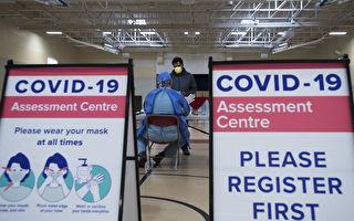 安省又增1,534人染疫 多伦多皮尔区准备周一封锁