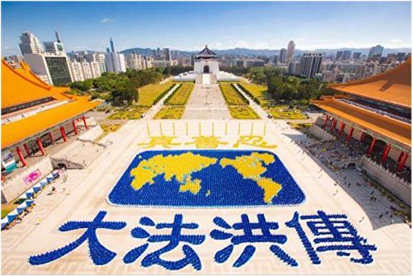 2019年11月16日,台灣法輪功修煉心得交流會前夕,Viet Hoang趕赴台北自由廣場,參加大型排字活動。(明慧網)